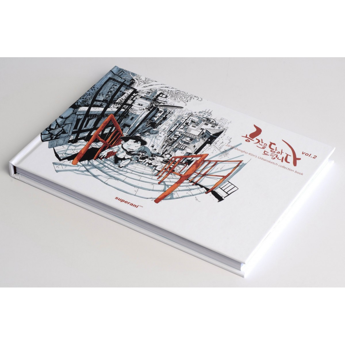 Dong Ho Kim - Urban Sketch Collection Book vol. 2