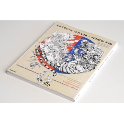 Terada Katsuya + Kim Jung Gi Illustration Book [English Version]