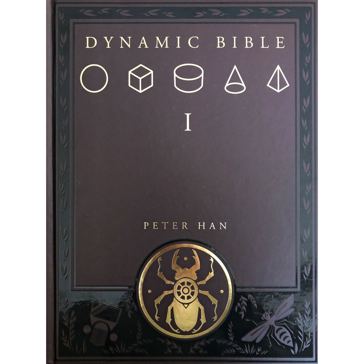 Peter Han - Dynamic Bible I