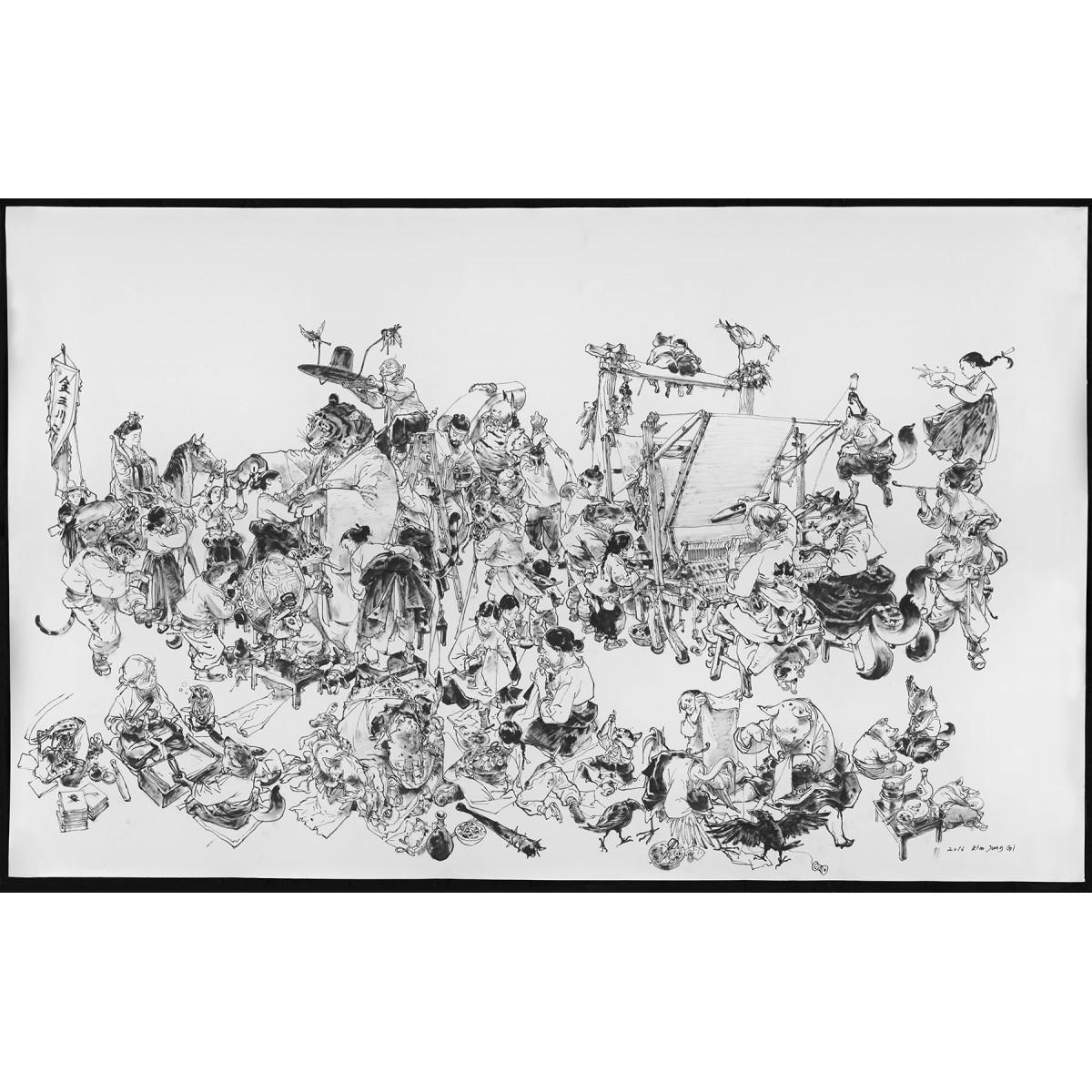 Digigraphie - 'The Tiger's New Clothes' - 100 x 50 cm (numéroté et signé)